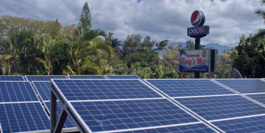 proyectos grupo proteger honduras division fotovoltaica sistema autoproductor de energia restaurante tonys mar